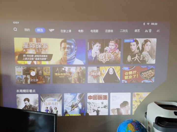 【自营闪送】坚果U1 4K激光电视新款优缺点怎么样【同款对比揭秘】内幕分享 _经典曝光 艾德评测 第23张