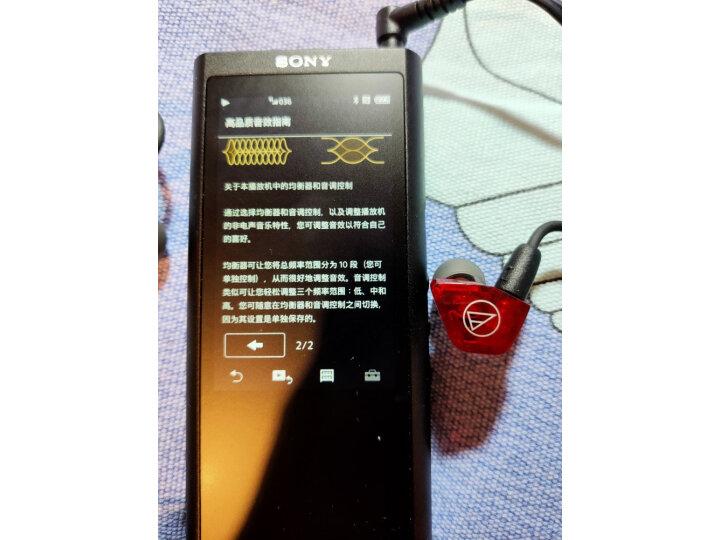 索尼(SONY)NW-ZX505 安卓9.0 高解析度 无损音乐播放器 MP3怎么样【优缺点评测】媒体独家揭秘分享-艾德百科网