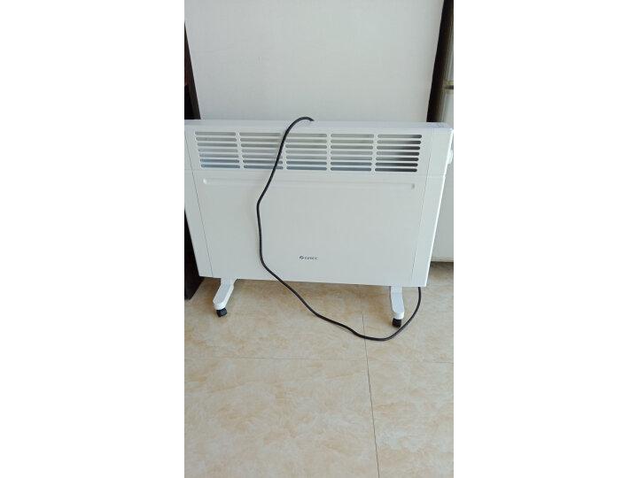 格力(GREE)取暖器电暖器电暖气家用NBDC-23评测如何?质量怎样?入手前千万要看这里的评测! _经典曝光 众测 第7张