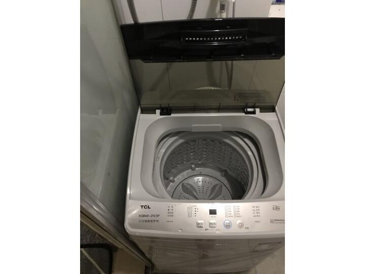 TCL 6公斤 全自动波轮小型洗衣机XQB60-21CSP真实测评分享?质量优缺点对比评测详解 艾德评测 第7张