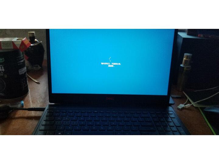 戴尔(DELL)游戏本灵越游匣G5 5500 15.6英寸笔记本电脑怎么样?口碑质量真的好不好--艾德百科网