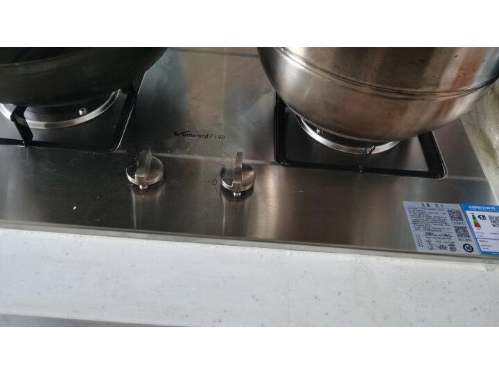 打假测评:万和 (Vanward)家用嵌入式燃气灶具T8L560-20Y评测如何?质量怎样?值得入手吗【详情揭秘】 _经典曝光 众测 第23张