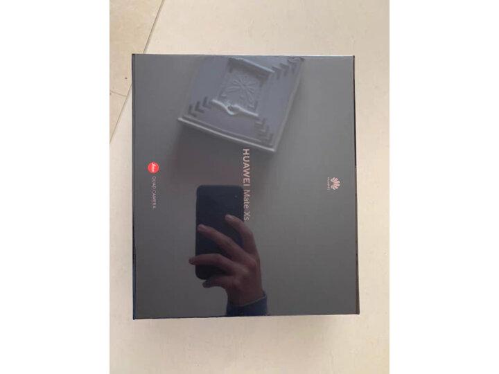 华为 HUAWEI Mate Xs 5G麒麟990 SoC旗舰芯片怎样【真实评测揭秘】为何这款评价高【内幕曝光】 _经典曝光 选购攻略 第17张