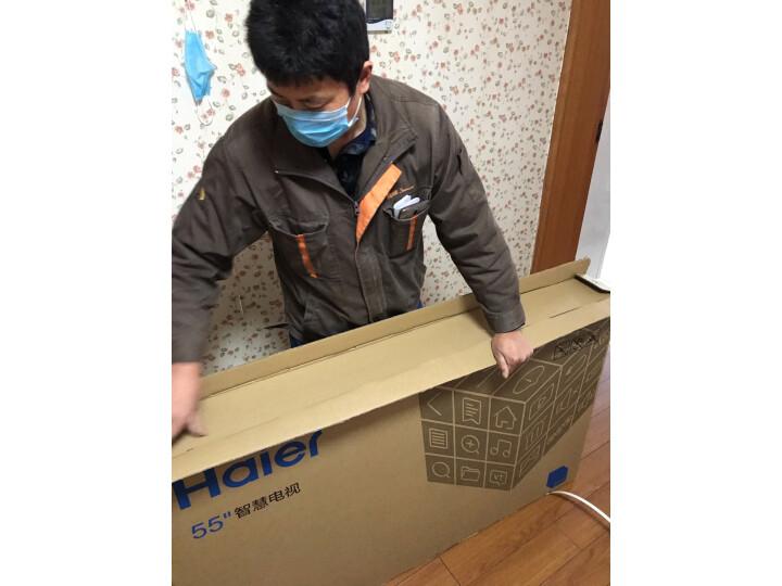 海尔 (Haier)LS65A51 65英寸液晶电视新款测评怎么样??用后半年客观评价评测感【内幕曝光】 选购攻略 第3张