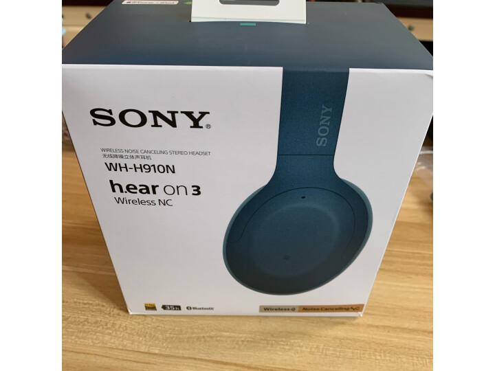 索尼(SONY)WH-H810 蓝牙无线耳机怎么样_真实质量评测大揭秘 艾德评测 第1张