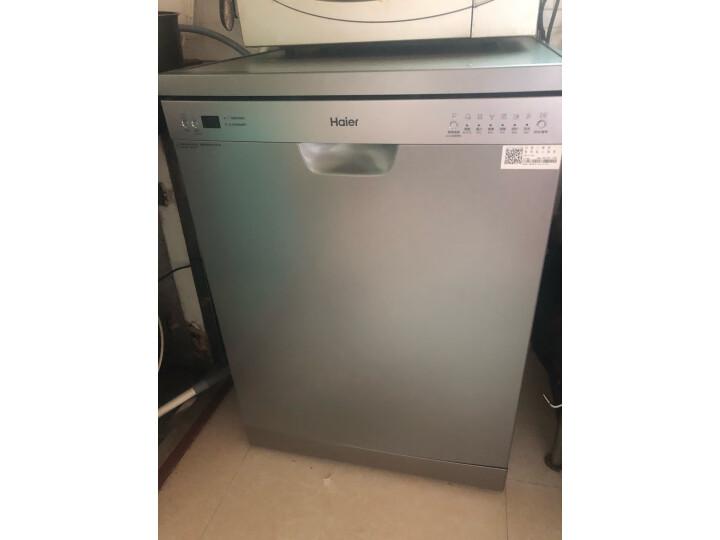 海尔(Haier)14套 超大容量家用洗碗机 EW14718怎么样?不得不看【质量大曝光】 艾德评测 第5张