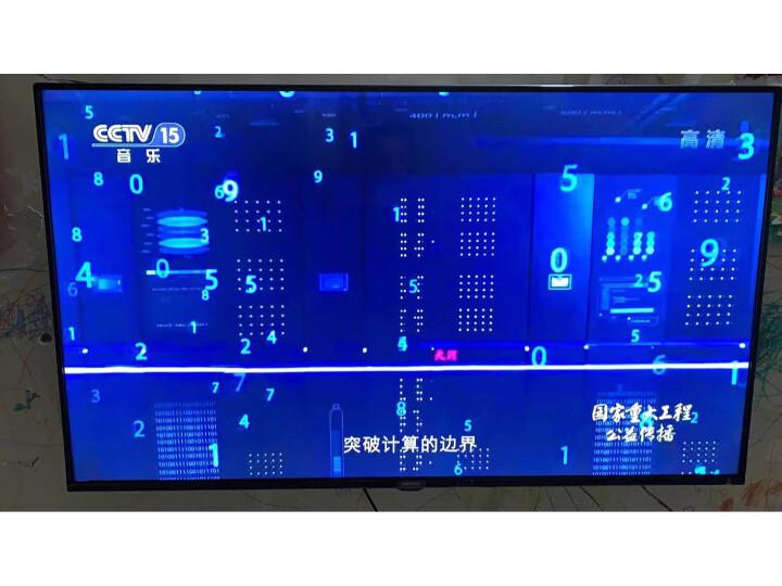 创维 酷开智慧屏 P30 50英寸智能液晶电视 50P30口碑如何,真相吐槽内幕曝光 艾德评测 第7张