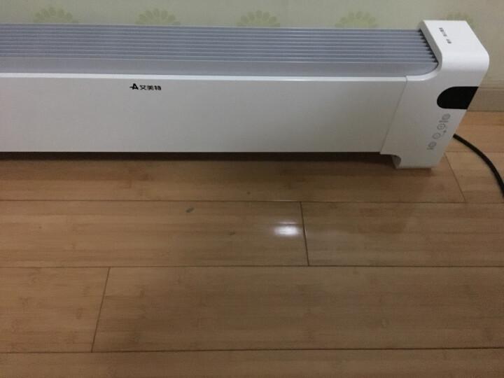 艾美特(Airmate)取暖器电暖器家用移动地暖WD22-A7评测如何?质量怎样,性能同款比较评测揭秘 _经典曝光 众测 第11张