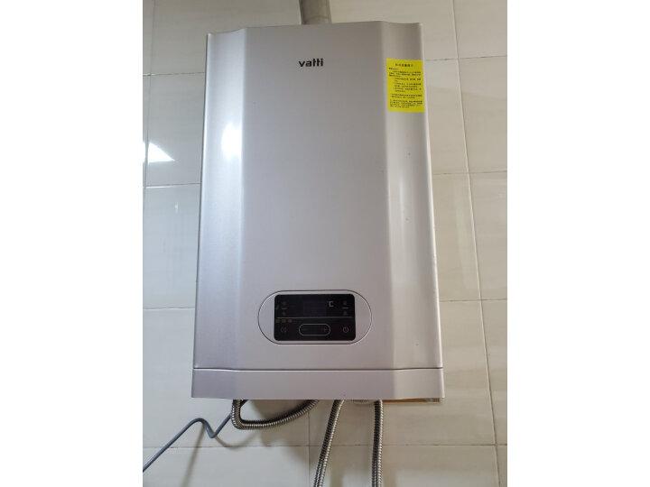 华帝(VATTI)16升燃气热水器 i12051-16【质量评测】优缺点最新详解 品牌评测 第14张