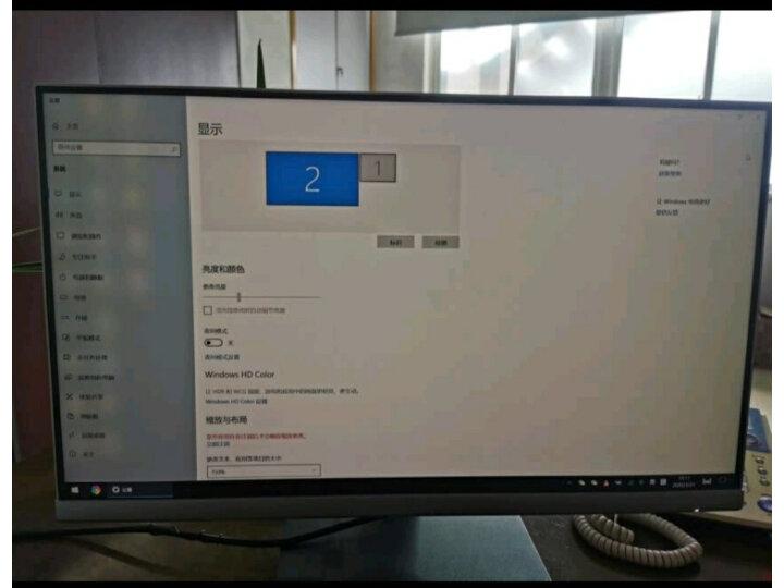 惠普(HP)24MQ 23.8英寸显示器好用吗?使用感受独家曝光 好评文章 第10张