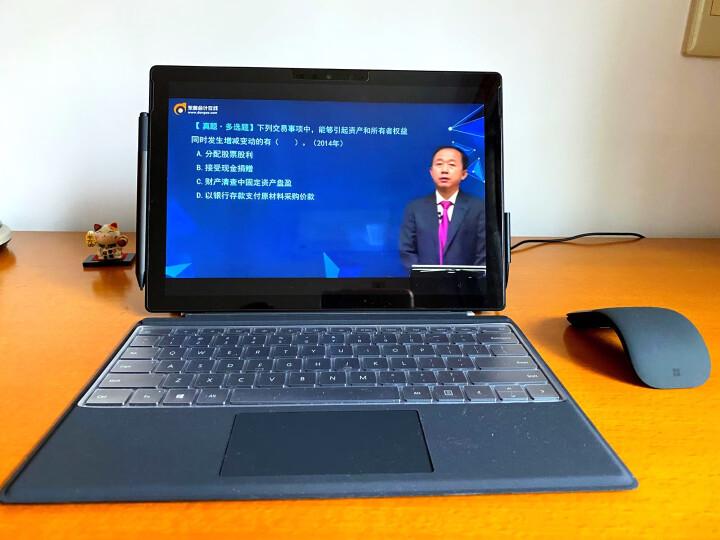 微软(Microsoft)Surface Pro 7 平板电脑笔记本二合一怎么样?网上购买质量如何保障【已解决】 艾德评测 第4张