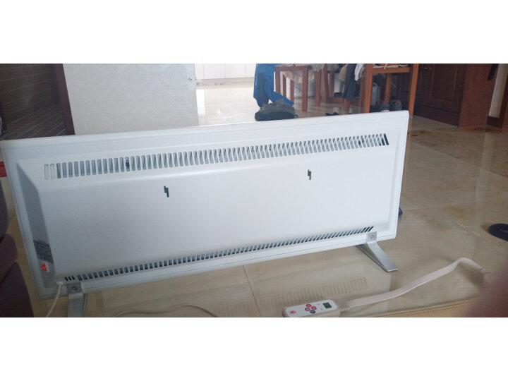 松下(Panasonic)取暖器家用电暖器电暖气居浴两用DS-AT2021CW质量好吗?优缺点功能评测曝光 _经典曝光 众测 第7张