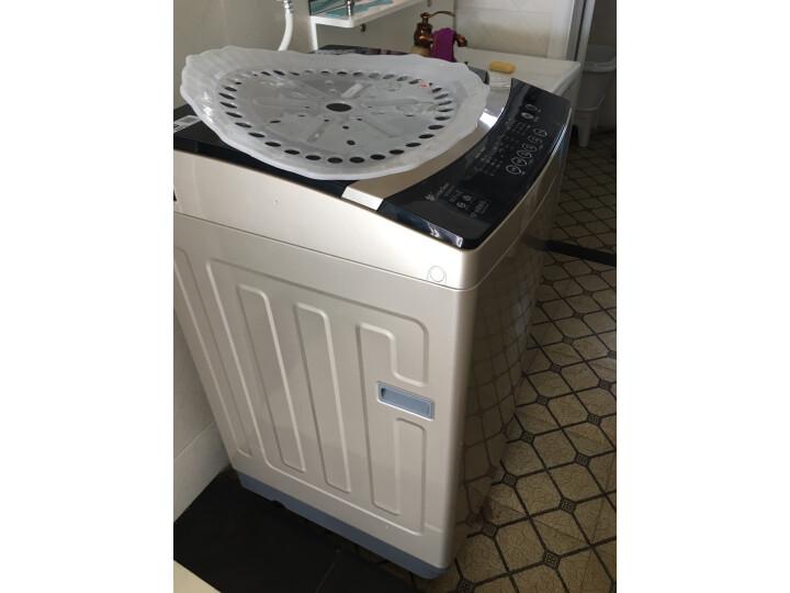 在线解答小天鹅(LittleSwan) 水魔方系列 10公斤变频 波轮洗衣机TB100V80WDCLG怎么样?为何这款评价高【内幕曝光】 好货爆料 第12张