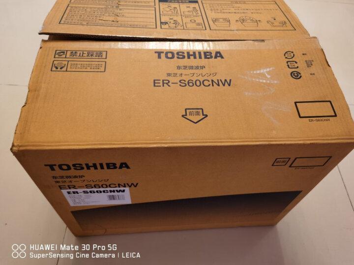 东芝原装进口微波炉ER-S60CNW怎么样如何_新款质量评测_内幕详解 品牌评测 第14张