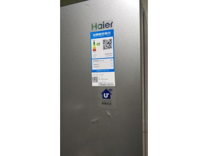 【独家揭秘】海尔 (Haier )477升双变频风冷无霜十字门冰箱BCD-477WDPCU4怎么样,说说有没有什么缺点呀? _经典曝光-艾德百科网
