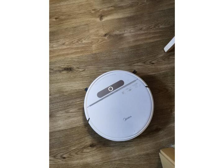 美的(Midea)扫地机器人i5 扫拖一体机怎么样.质量优缺点评测详解分享 艾德评测 第9张
