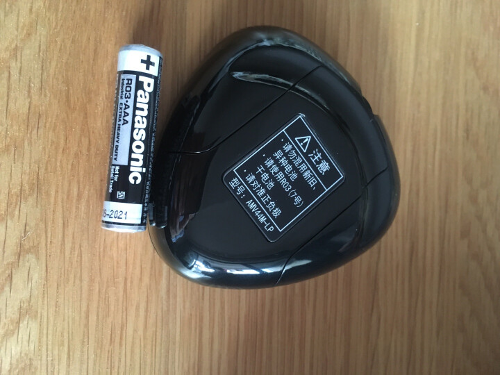 测评反馈:松下(Panasonic)扫地机器人MC-8R87C激光导航吸尘器质量口碑评测怎么样???官方质量内幕最新评测分享【评测曝光】 _经典曝光
