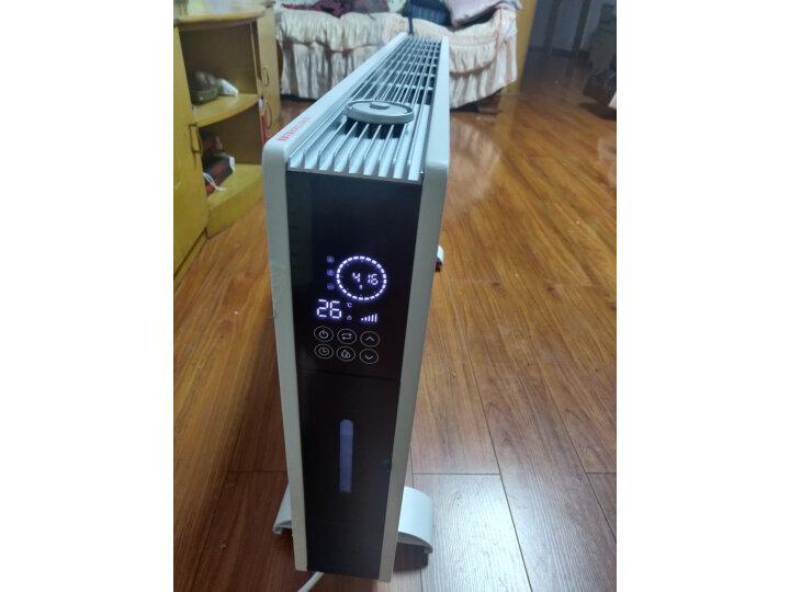 蓝宝(BLAUPUNKT)变频加湿取暖器电暖器H2好不好?为什么爆款,质量内幕评测详解 _经典曝光 众测 第1张