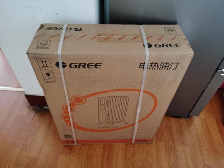 打假测评:格力(GREE)取暖器 电暖器电暖气片家用NDY18-X6121质量如何,最真实使用感受曝光【必看】 _经典曝光 众测 第21张