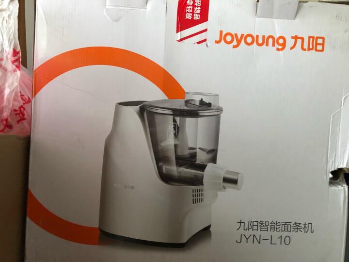 九阳面条机全自动压面机家用JYN-L9怎么样?有谁用过,质量如何 品牌评测 第6张