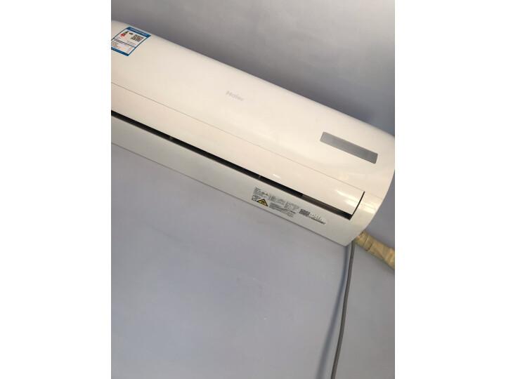 海尔 (Haier)大1匹变频壁挂式卧室空调挂机KFR-26GW 03EDS81A怎么样【半个月】使用感受详解 每日推荐 第3张