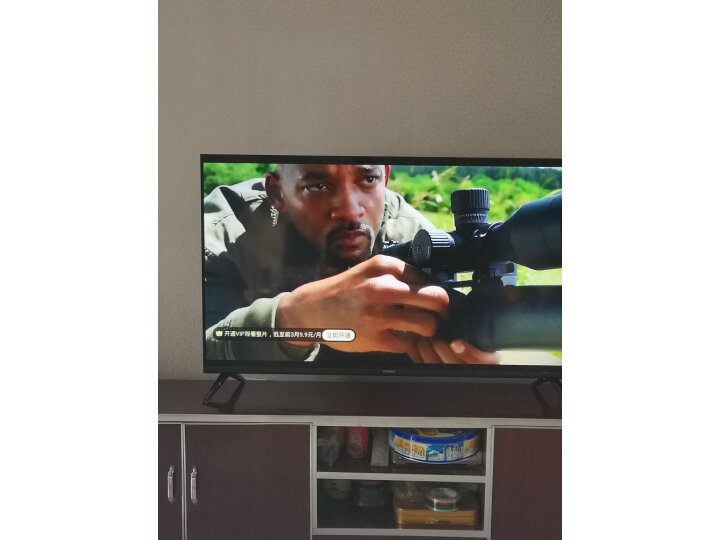 康佳(KONKA)65D3 65英寸网络平板液晶教育电视机质量测评好麽?使用感受反馈如何【入手必看】 好货众测 第6张