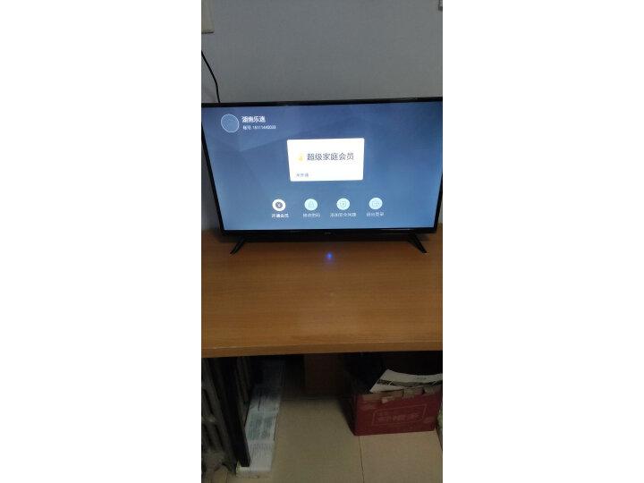 乐视(Letv)超级电视 F40 40英寸全面屏LED平板液晶网络电视机怎样【真实评测揭秘】上档次吗,亲身体验诉说感受 _经典曝光 选购攻略 第23张