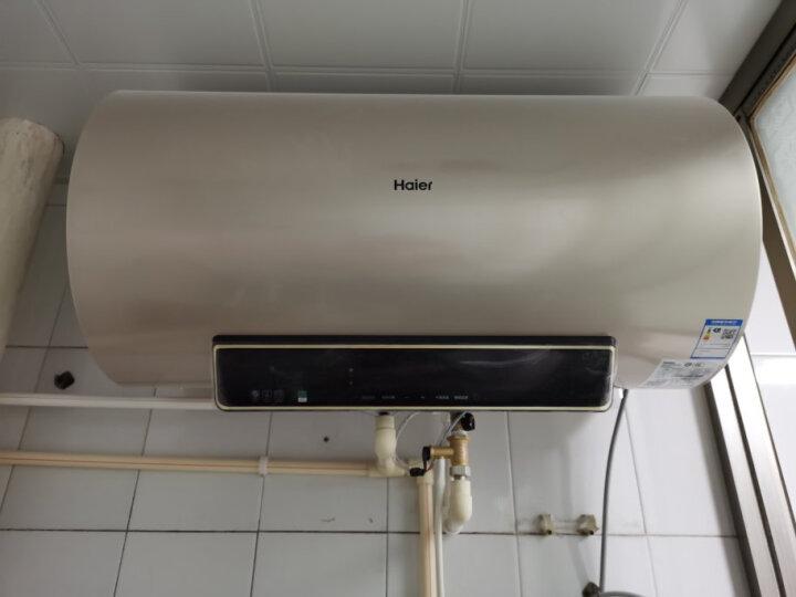 海尔(Haier)80升家用电热水器EC8005-EA新款测评怎么样??入手揭秘真相究竟怎么样呢?-苏宁优评网