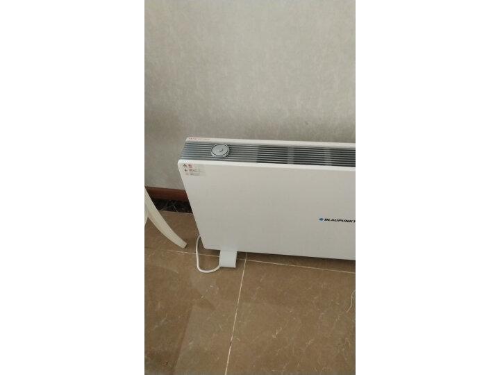 蓝宝(BLAUPUNKT)变频加湿取暖器电暖器H2好不好?为什么爆款,质量内幕评测详解 _经典曝光 众测 第11张