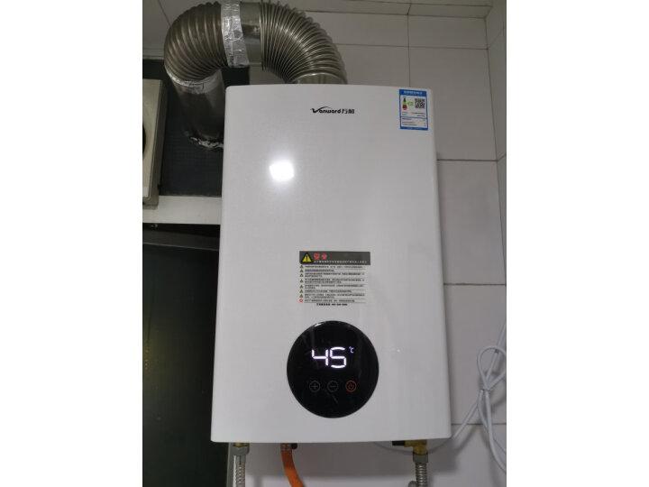 万和12升平衡式智能恒温燃气热水器JSG24-310W12质量好吗,优缺点曝光 好评文章 第10张