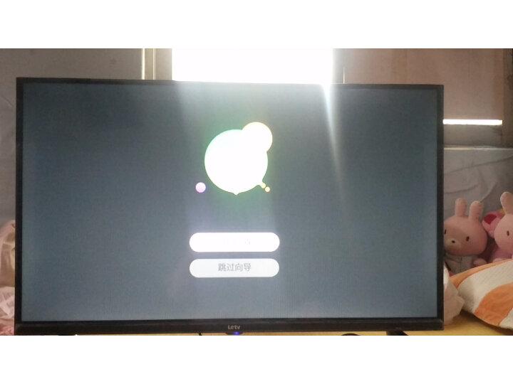 乐视(Letv)超级电视 F40 40英寸全面屏LED平板液晶网络电视机怎样【真实评测揭秘】上档次吗,亲身体验诉说感受 _经典曝光 选购攻略 第13张