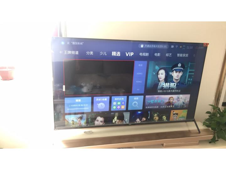 TCL 65L8 65英寸液晶平板电视怎样【真实评测揭秘】质量内幕揭秘,不看后悔【吐槽】 _经典曝光 好物评测 第19张