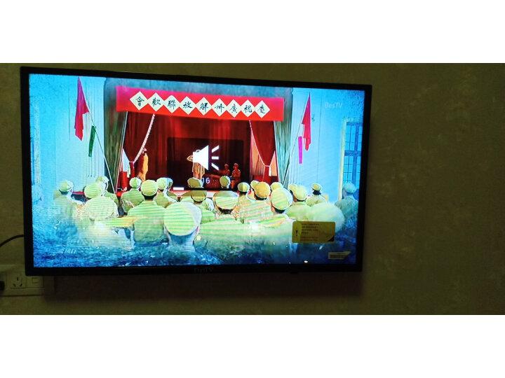 风行电视 50英寸 4K超高清 1GB+8GB 人工智能语音网络液晶平板电视50Y1怎么样【官网评测】质量内幕详情 选购攻略 第5张