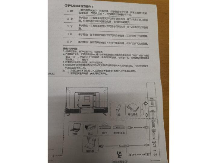 康佳(KONKA)D43A 43英寸平板全高清液晶卧室教育电视机怎样【真实评测揭秘】使用感受反馈如何【入手必看】【吐槽】 _经典曝光 众测 第5张
