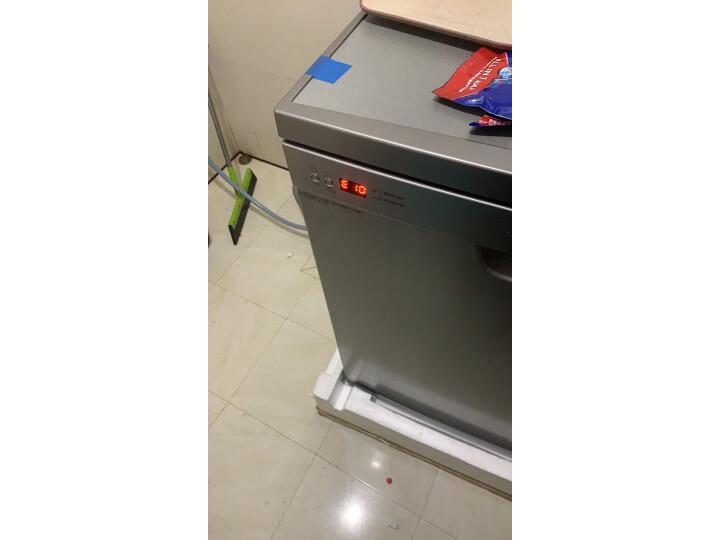 海尔(Haier)14套 超大容量家用洗碗机 EW14718怎么样?不得不看【质量大曝光】 艾德评测 第10张