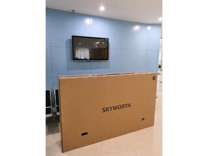创维(SKYWORTH)70Q40 70英寸液晶平板电视机怎样【真实评测揭秘】?质量优缺点爆料-入手必看-苏宁优评网