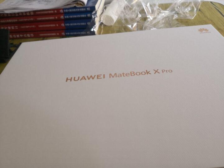 华为(HUAWEI) MateBook X Pro 2020新款华为笔记本怎样【真实评测揭秘】优缺点如何,真想媒体曝光【好评吐槽】 _经典曝光 好物评测 第21张