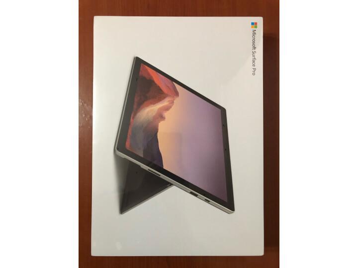 微软(Microsoft)Surface Pro 7 平板电脑笔记本二合一怎么样?网上购买质量如何保障【已解决】 艾德评测 第6张