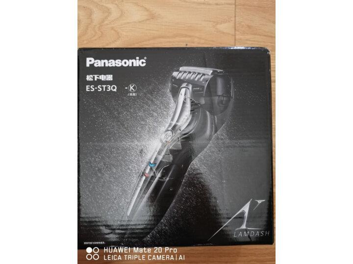 松下(Panasonic)电动剃须刀ES-ST3Q-K405怎么样【官网评测】质量内幕详情 选购攻略 第2张