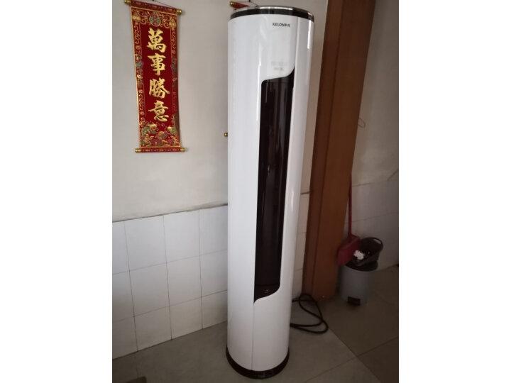 科龙(KELON)3匹 智能静音圆柱式立式空调柜机 KFR-72LW-EFLVA1(2N33)怎么样【内幕真实揭秘】入手必看 艾德评测 第4张