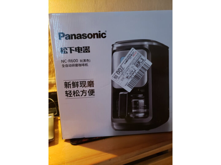 松下(Panasonic)磨豆豆粉咖啡机NC-R600怎么样?质量口碑如何,真实揭秘 艾德评测 第1张