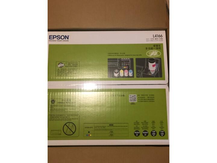 爱普生(EPSON)墨仓式L3168 彩色无线多功能一体机怎么样?口碑如何,真相吐槽内幕曝光 选购攻略 第5张