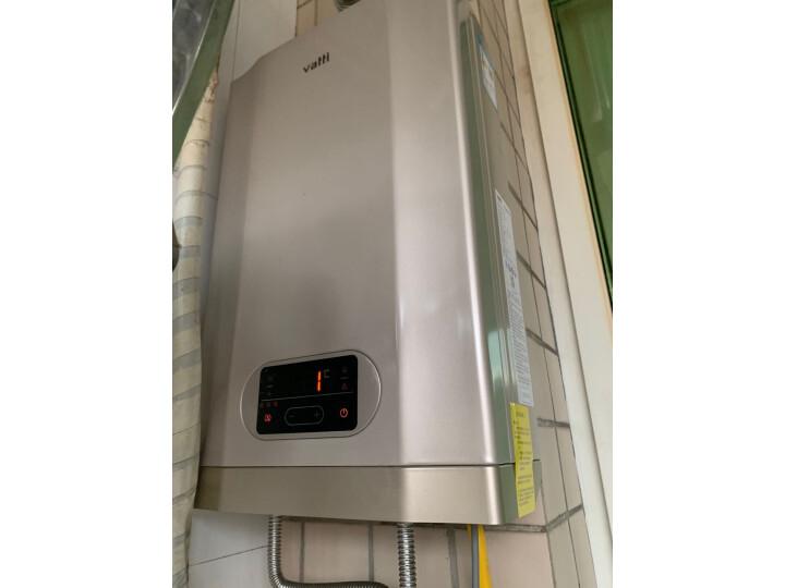 华帝(VATTI)16升燃气热水器 i12051-16【质量评测】优缺点最新详解 品牌评测 第2张