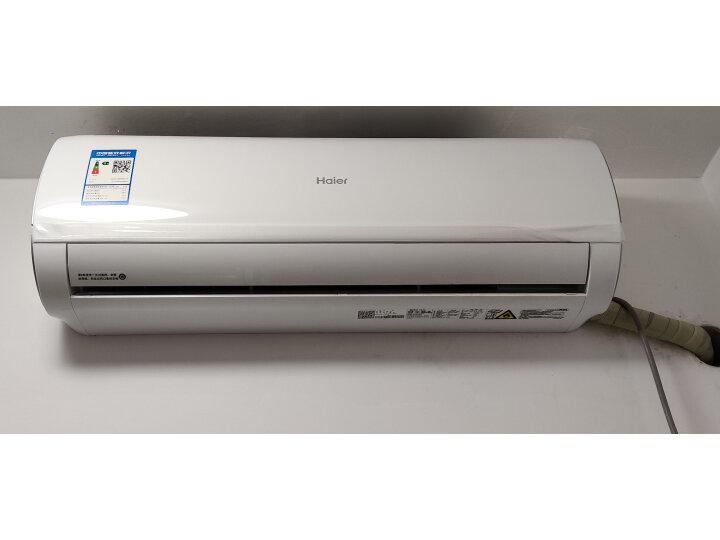 海尔(Haier)1.5匹变频壁挂式卧室空调挂机KFR-35GW-03JDM81A怎么样?性价比高吗,深度评测揭秘 值得评测吗 第9张