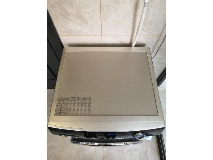 海尔(Haier)10KG直驱变频滚筒洗衣机EG10014BD809LGU1质量新款测评怎么样???质量很烂是真的吗【使用揭秘】 首页 第8张