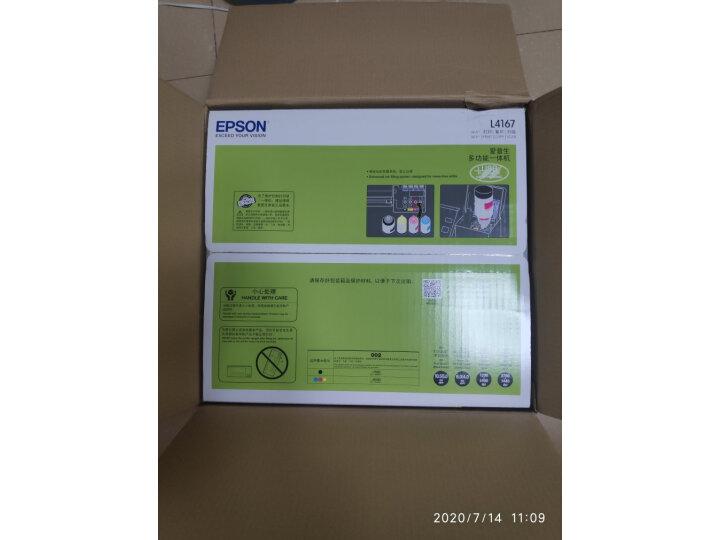 爱普生(EPSON)墨仓式L3168 彩色无线多功能一体机怎么样?口碑如何,真相吐槽内幕曝光 选购攻略 第3张