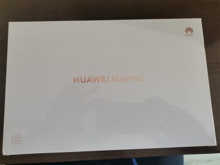 华为平板MatePad 10.4英寸麒麟810全面屏平板电脑怎样【真实评测揭秘】对比说说同型号质量优缺点如何 _经典曝光 众测 第15张
