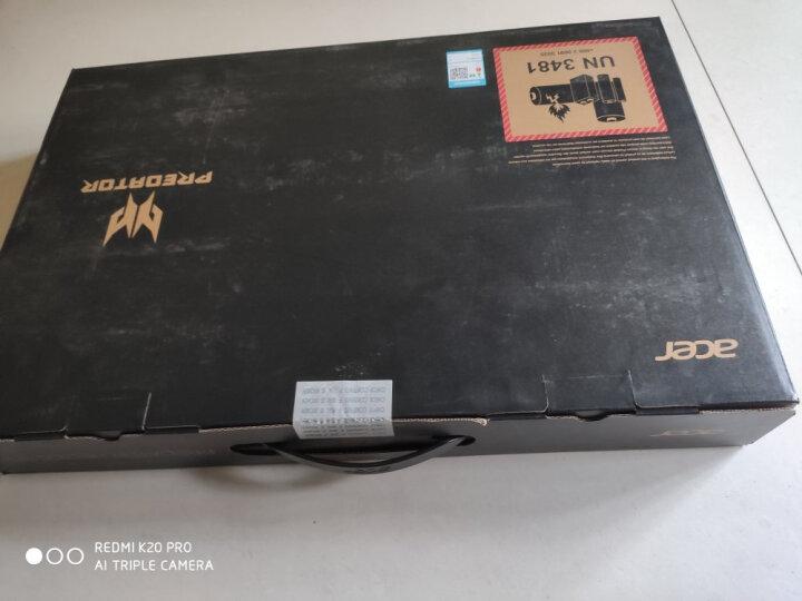 掠夺者刀锋500 15.6英寸300Hz电竞屏怎么样?质量对比参考评测,详情曝光-艾德百科网