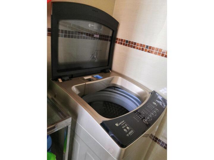 在线解答小天鹅(LittleSwan) 水魔方系列 10公斤变频 波轮洗衣机TB100V80WDCLG怎么样?为何这款评价高【内幕曝光】 好货爆料 第7张