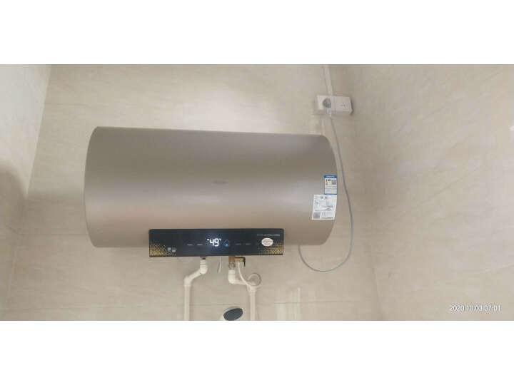 海尔(Haier)60升家用储水式电热水器EC6001-GC好不好啊?质量内幕媒体评测必看 好货众测 第5张